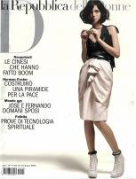 D cover-phptp Lorenzo Bringheli